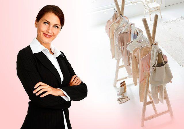 Базовий гардероб для жінки