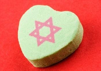 Ізраїльська кухня