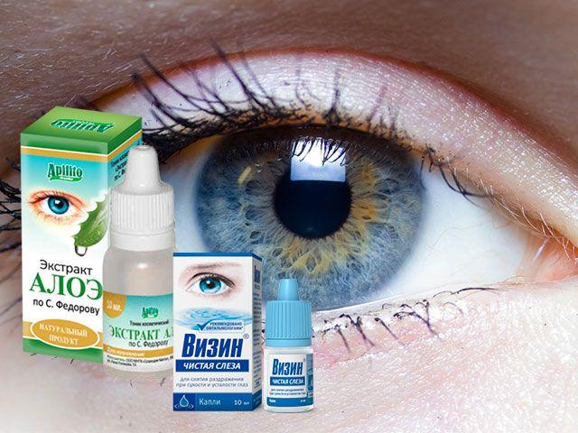 Ячмінь на оці причини появи і лікування вдома швидко
