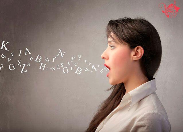 Як навчитися красиво говорити і висловлювати свої думки