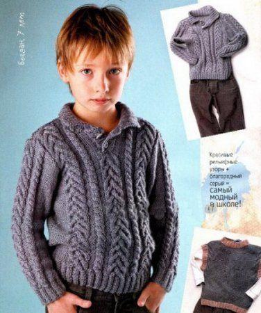 Сірий светр для хлопчика 6-7 років