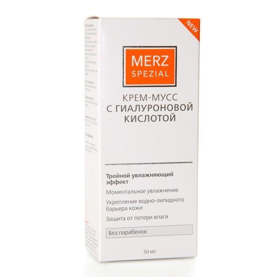 Merz / Мерц