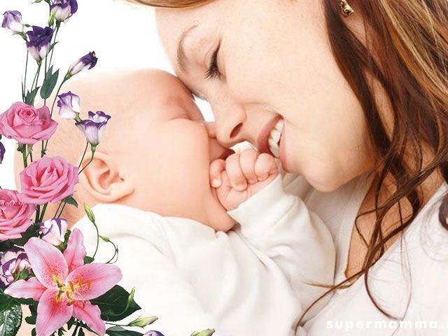 Мамі з народженням сина поздоровлення