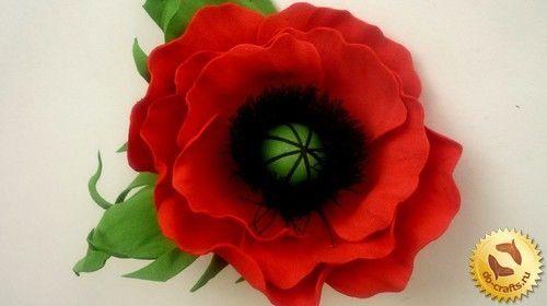 Майстер клас по фоамірану - як своїми руками зробити ефектний квітка червоного маку