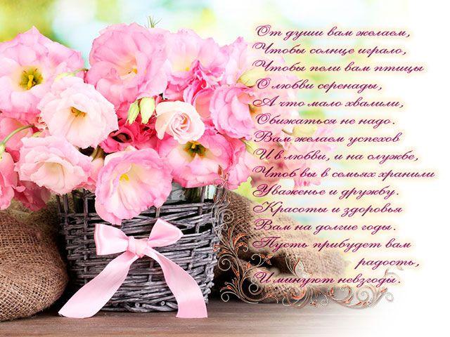 Привітання жінок з днем народження