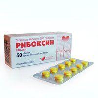 Рибоксин, показання до застосування і можливі протипоказання