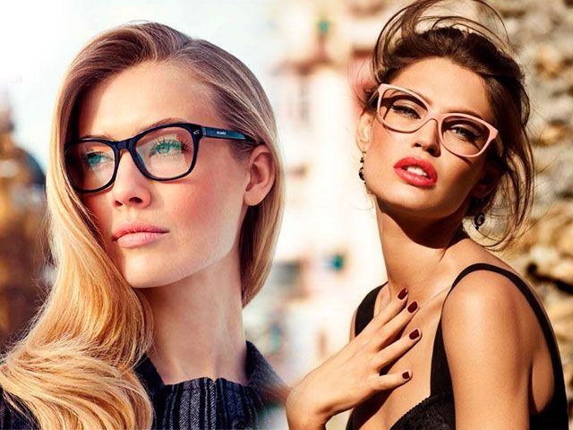 Наймодніші оправи для окулярів