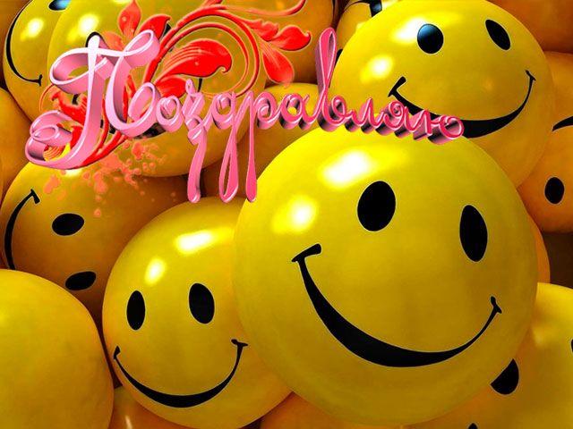 Смішні з днем народження поздоровлення