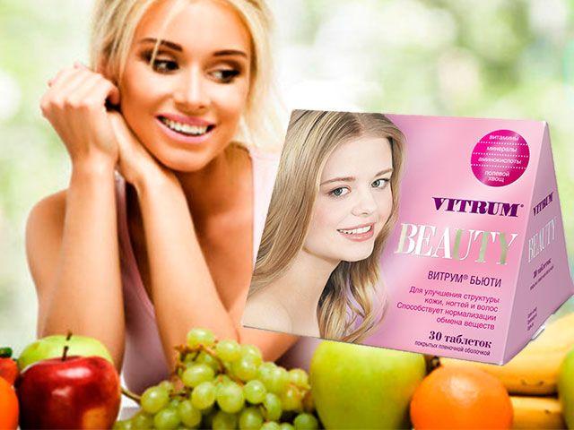 Вітаміни від випадіння та для росту волосся